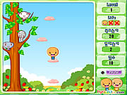Click to Play Jump Jump Game